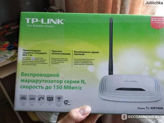 Роутеры tp-link tl-wr740n (белый)