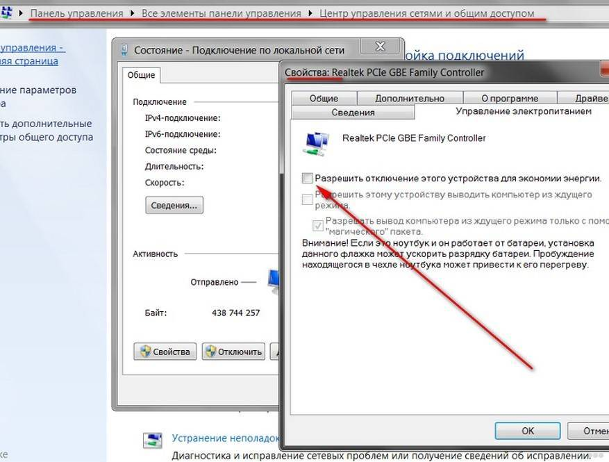 Не работает wi-fi на ноутбуке - неисправности и их устранение