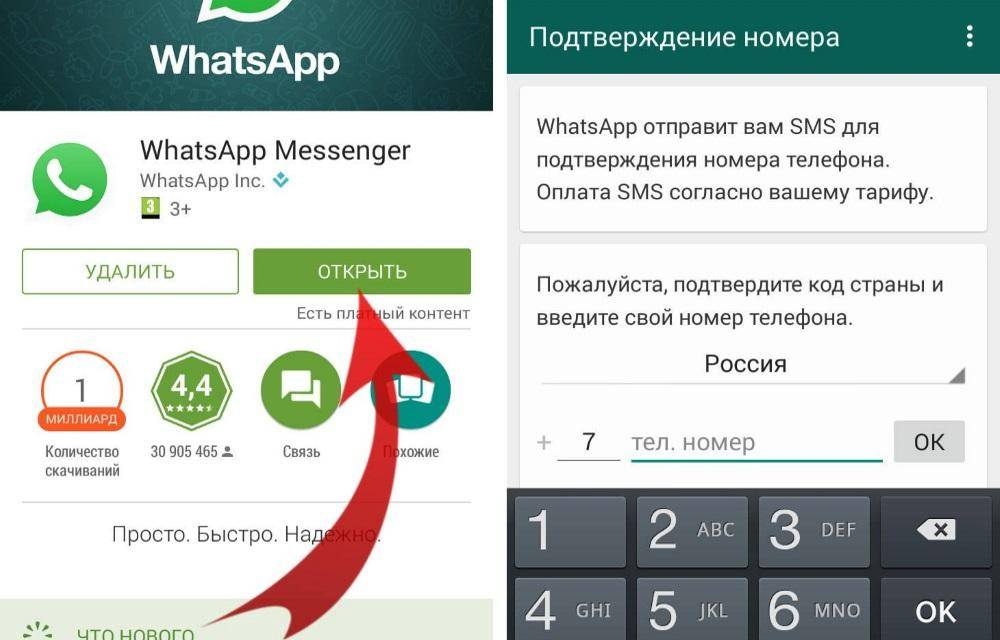 Почему сейчас не работает вотсап (whatsapp), каковы причины? что делать, когда заработает?