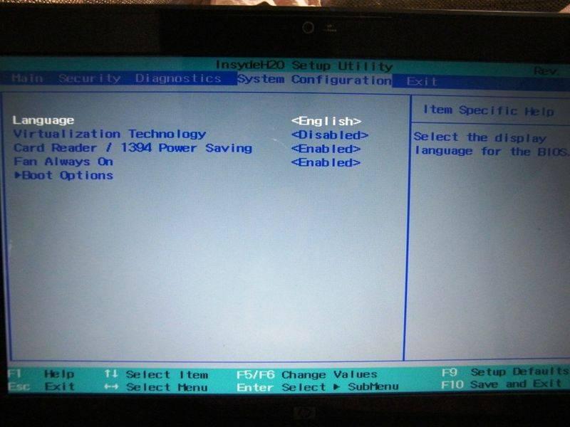 Включение и подключение к беспроводной сети на ноутбуках asus: с помощью кнопки