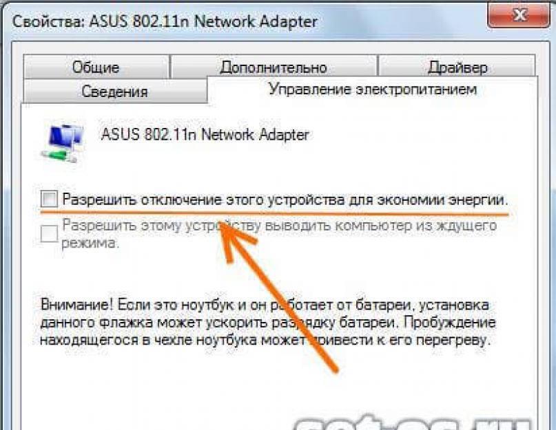Wi-fi подключен, а интернет не работает. страницы не открываются