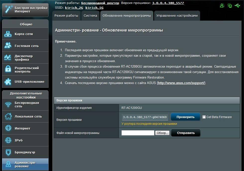 Обзор asus rt-ax88u: wi-fi 6 против суровой реальности