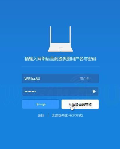 Настройка xiaomi mi router 3 - настройка wifi роутера