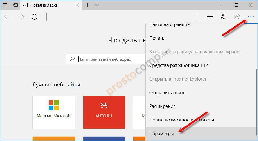 Как сделать opera браузером по умолчанию на пк и телефоне