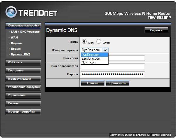 Еще один вариант динамического dns на своей площадке или как я отказался от dyndns / хабр