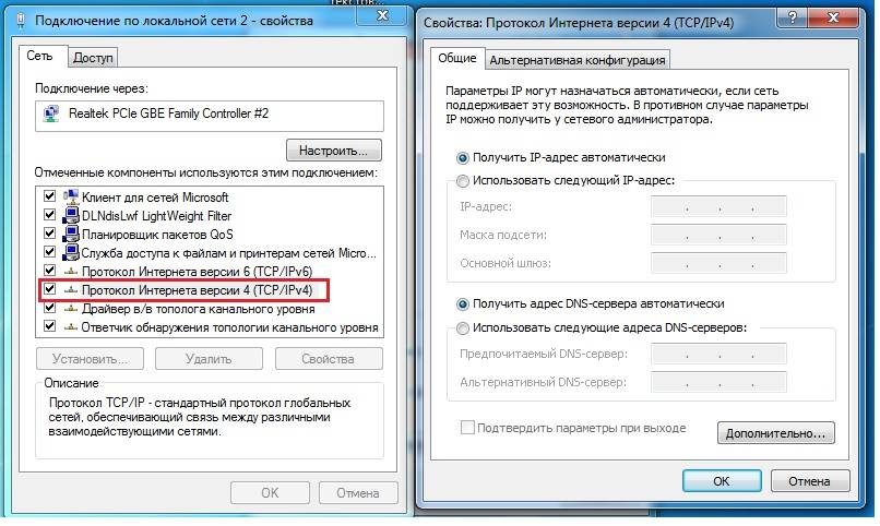 Пропадает интернет на роутере tp-linktl-wr741n (tl-wr741nd). без доступа к интернету