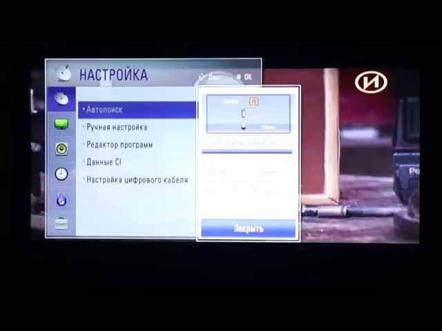 Настройка эфирных каналов цифрового тв на телевизоре: инструкция