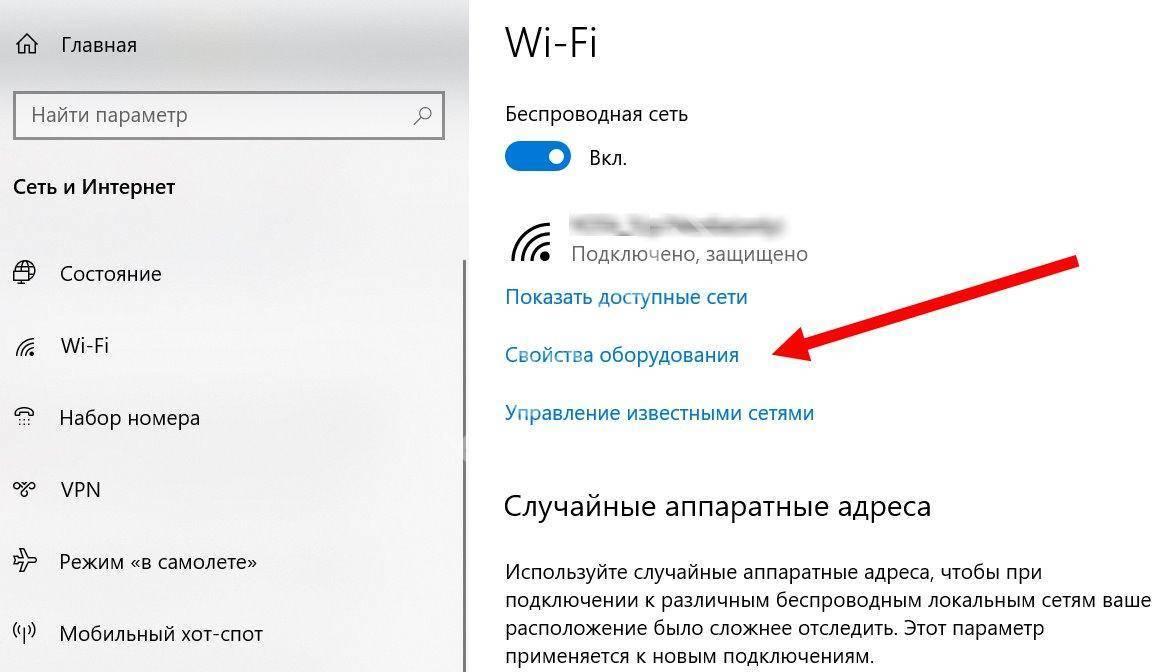 Описание ошибки «интернет может быть недоступен»