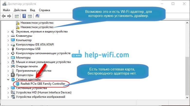 Не получается раздать wi-fi с ноутбука на windows 7, windows 10 (8)