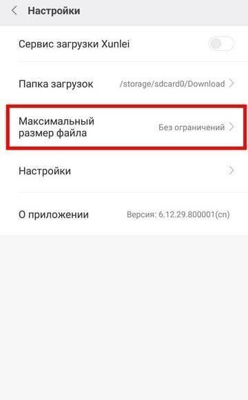Xiaomi не раздает интернет по wi-fi как точка доступа