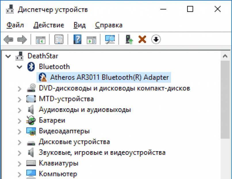 Как включить bluetooth на ноутбуке в windows 7 и 10 — пошаговая инструкция