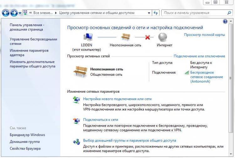 Компьютер с windows 10 не видит себя и другие компьютеры в сети (сетевом окружении)