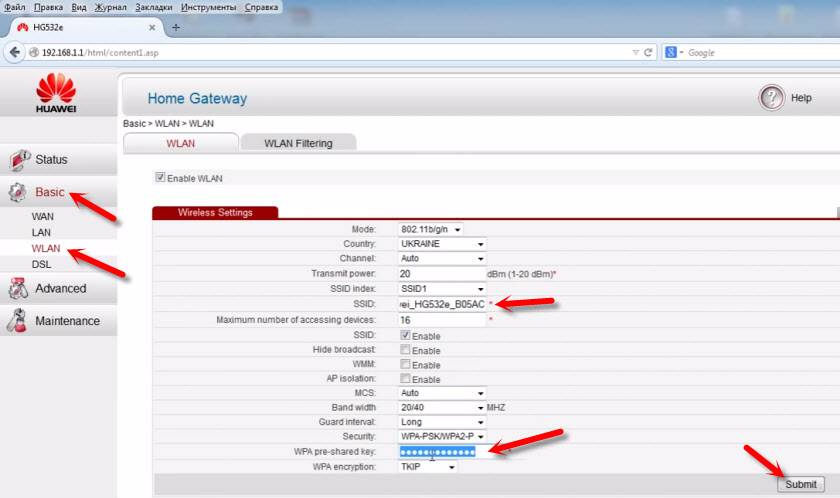 Как узнать пароль от wifi модема yota | где посмотреть пароль роутера