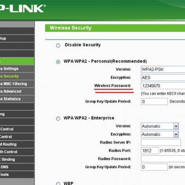 Как узнать пароль от своего wifi