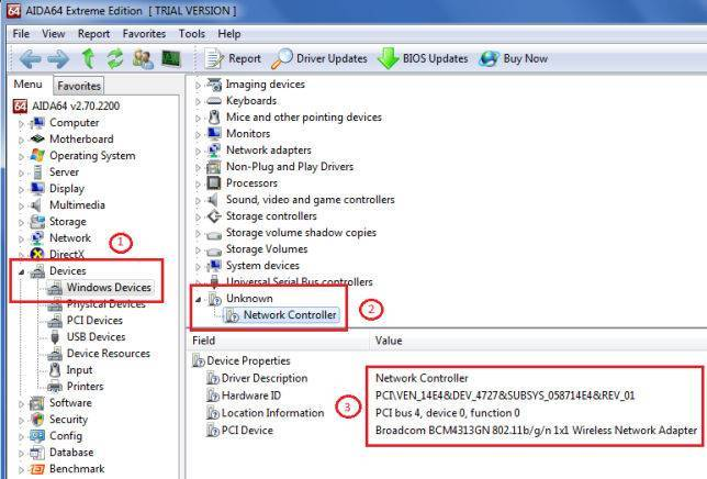 Драйвер wifi ralink 802.11n wireless lan card v.5.1.25.0 all windows скачать - driverslab.ru