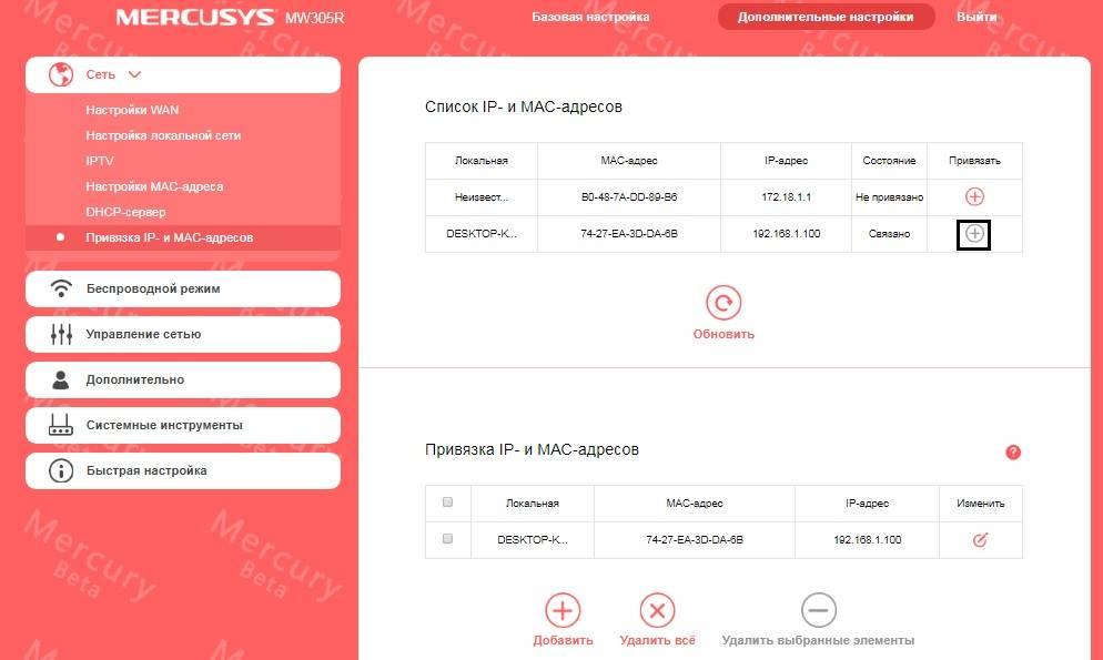 Hwp.ru   обзор роутеров mercusys mw305r, mw325r, ac12 и репитера mw300re