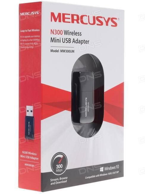 Wi-fi адаптер mercusys mw300um: обзор, драйвер, настройка