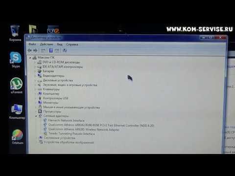 Как включить или отключить wi-fi в bios ноутбука?
