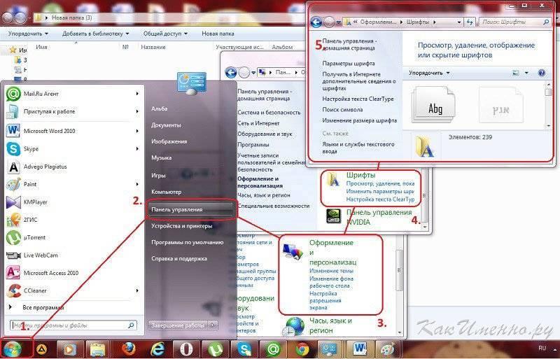 Как установить шрифты в windows 7, xp, 8, 10