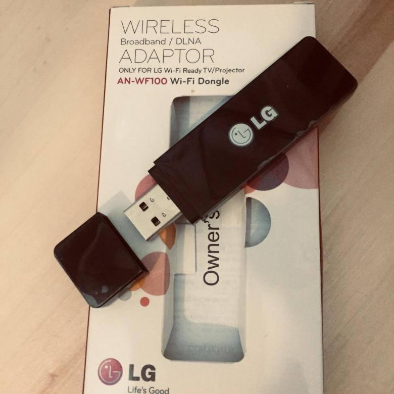 Как подключить телевизор lg smart tv к интернету по wi-fi через роутер?