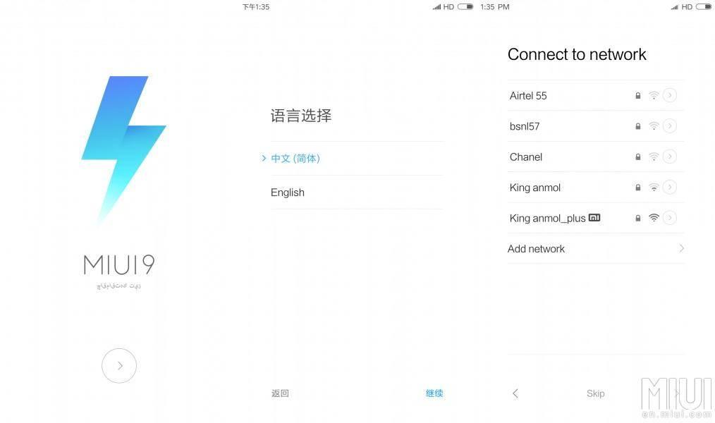 Как убрать разделение экрана на xiaomi