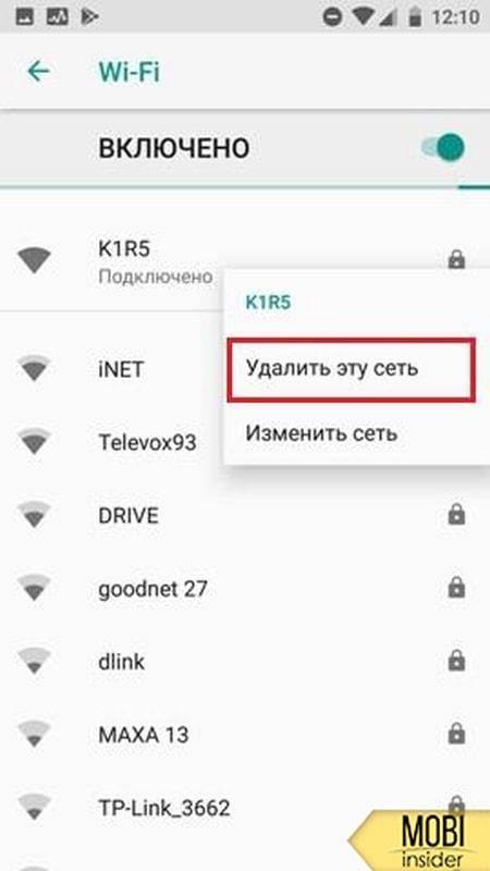 Почему айфон не подключается к wi fi: что делать?
