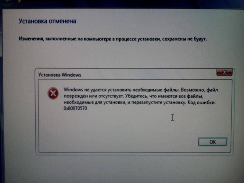 Что делать если не работает wi-fi на ноутбуке в windows 7/8/10