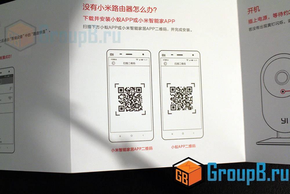 Настройка китайской ip-камеры - подключение и установка программы