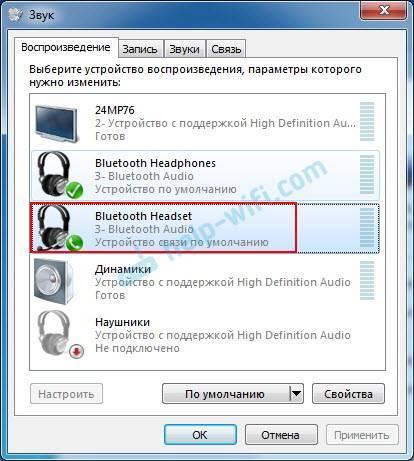 Плохой звук в bluetooth наушниках на компьютере или ноутбуке