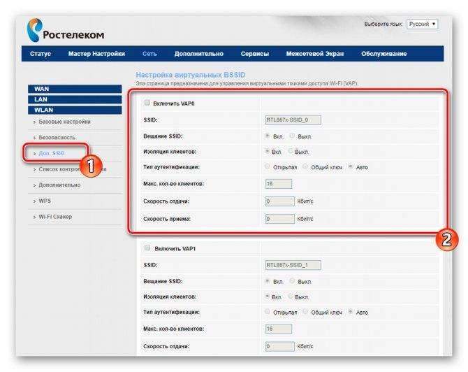 Как узнать ip адрес роутера - router