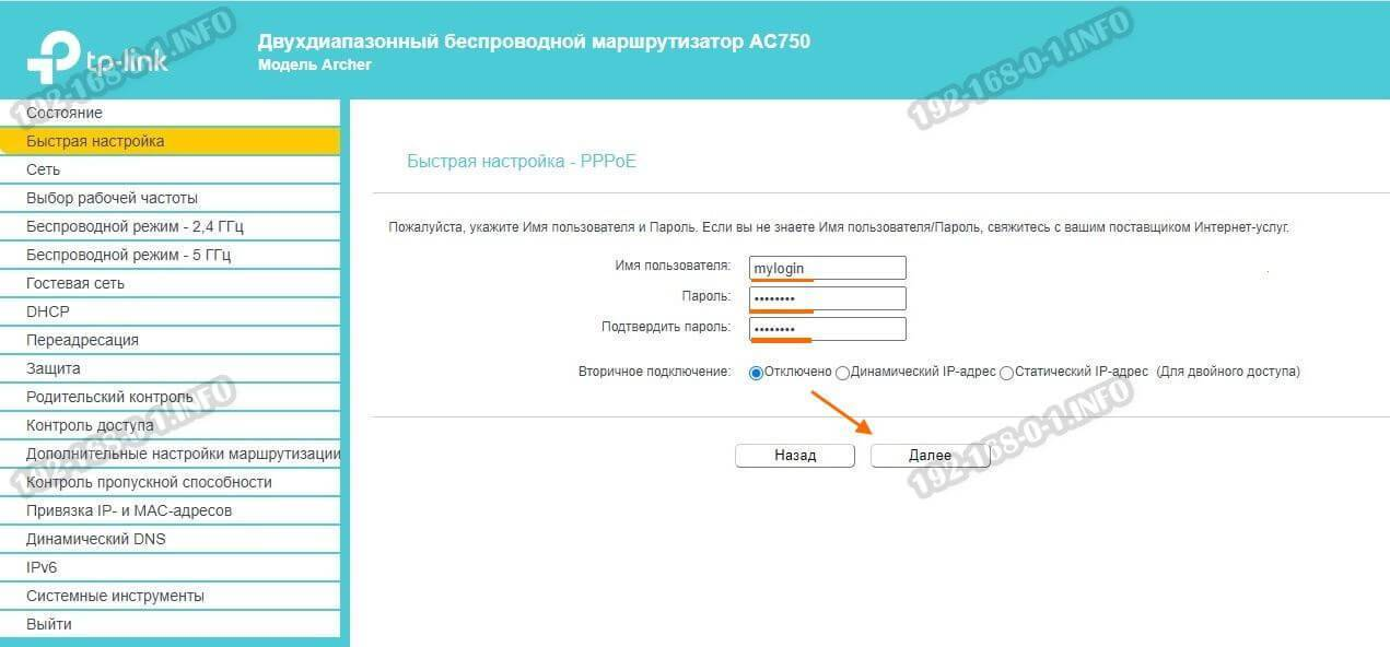 Загрузить для  archer c5400x | tp-link украина