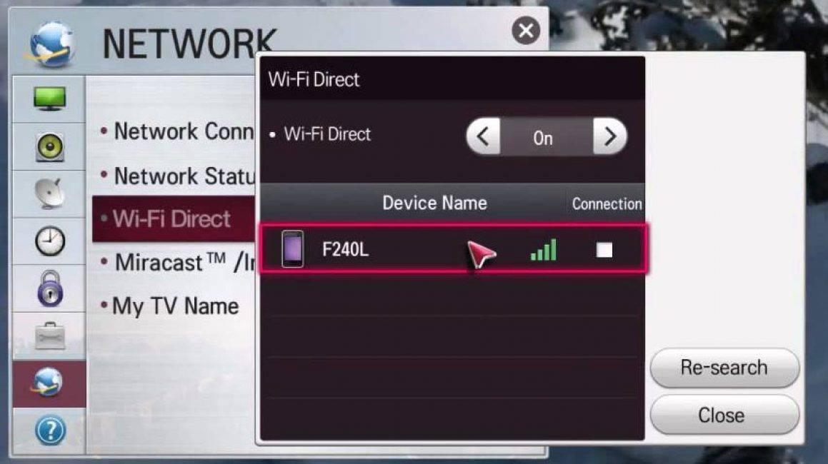 Как подключить вай фай к телевизору lg - пошаговая инструкция