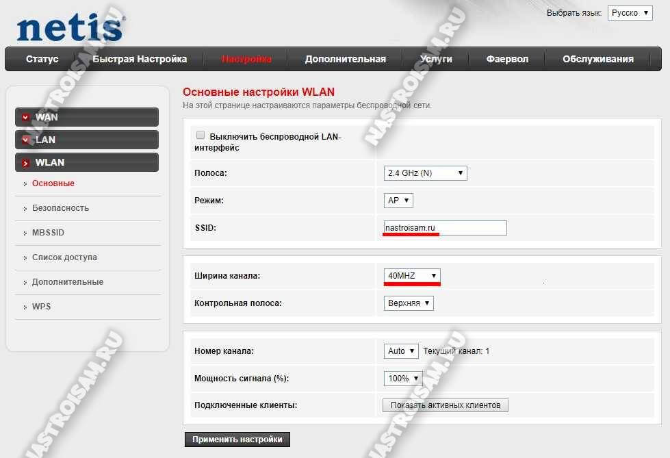 Обзор wifi роутера netis n1 (ac1200) — настройка маршрутизатора и отзыв об использовании