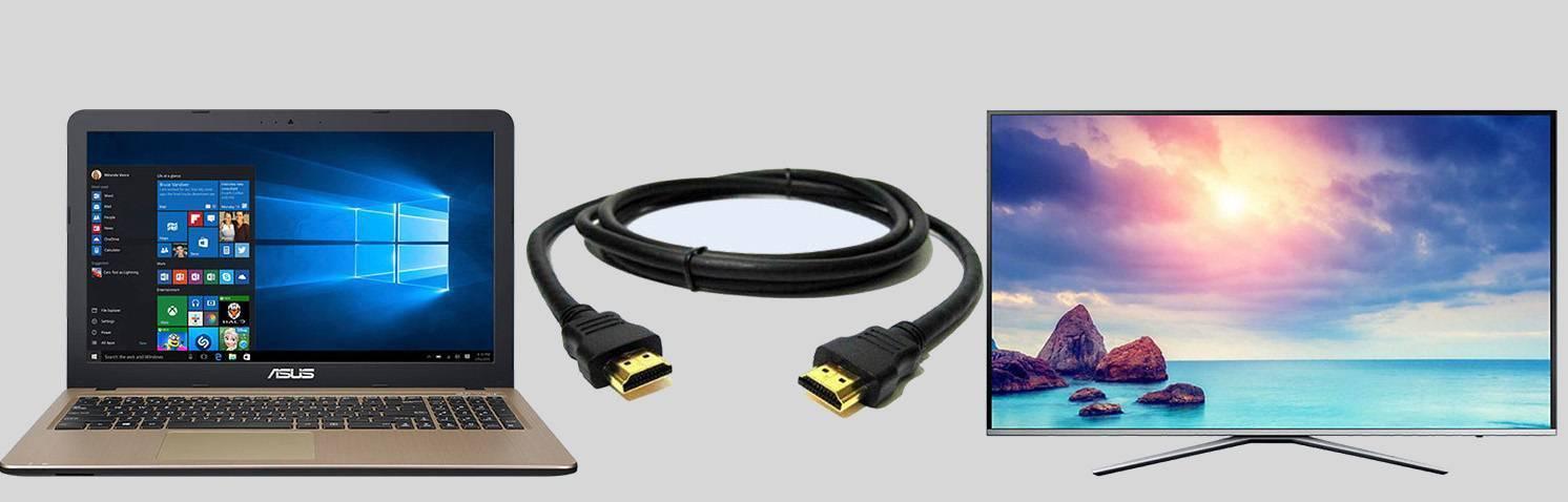 Как подключить телевизор к компьютеру в качестве монитора через кабель hdmi, провод vga или usb для передачи звука и экрана без wifi - samsung, lg