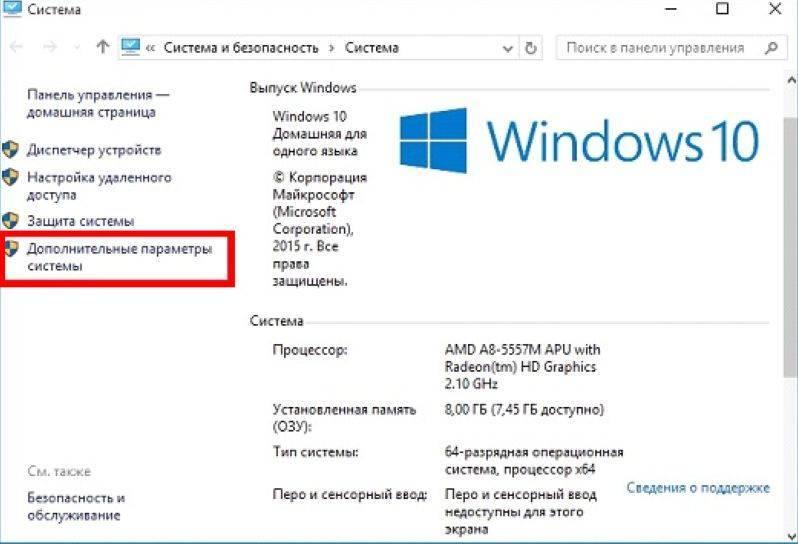 Настройка сети windows 10 - подробная инструкция