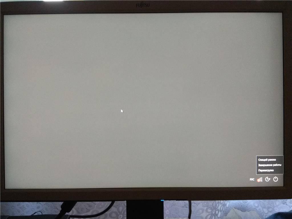 Чёрный экран на ноутбуке