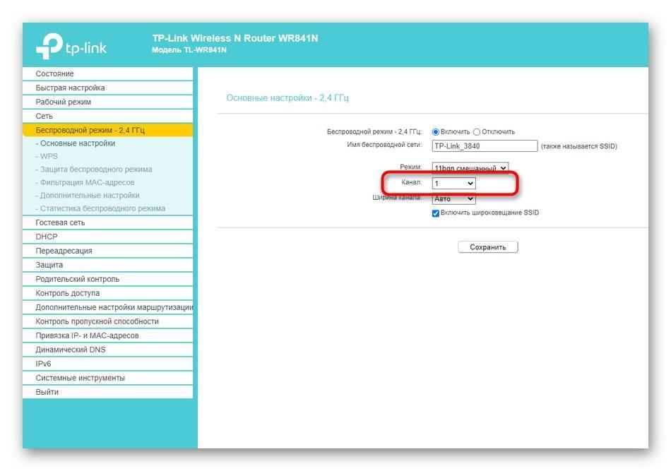 Настройка репитера tp-link: переводим роутер в режим повторителя   a-apple.ru