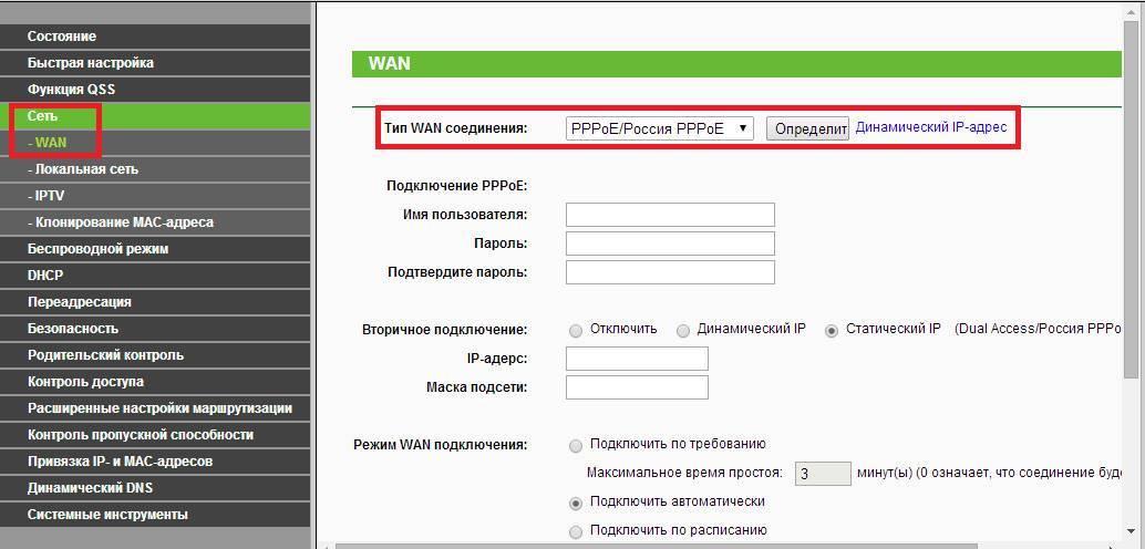 Как настроить роутер дом.ру