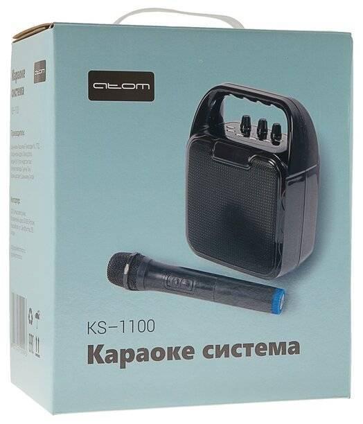 Обзор Atom KS-1500 — Отзыв о Недорогой Беспроводной Караоке Системе для Дома