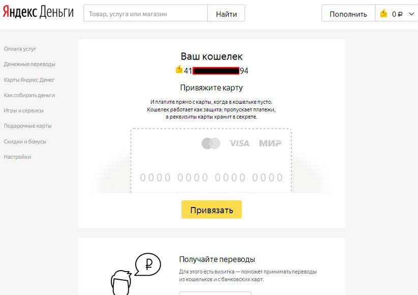 Инструкция как привязать карту сбербанка к paypal