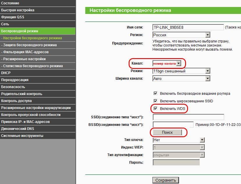 Wifi.wavlink.com - как зайти в репитер wavlink? - вайфайка.ру