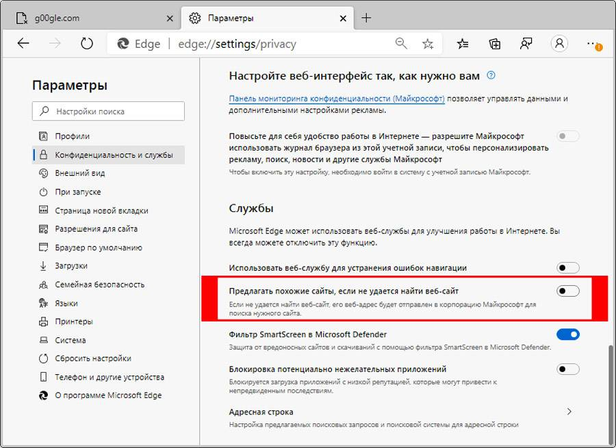 Не работают браузеры, кроме internet explorer: причины и решения - виктор зверев