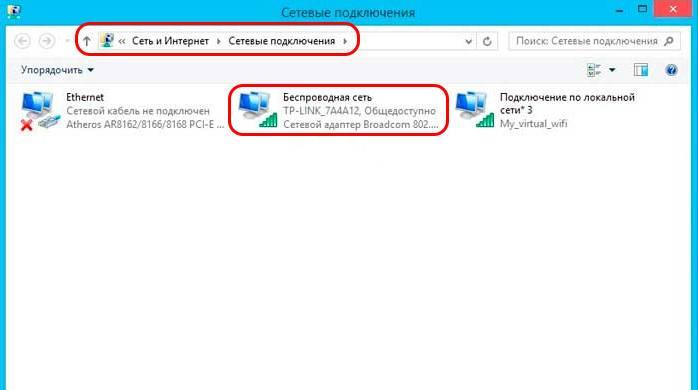 Программы для раздачи wi-fi с ноутбука на windows 7