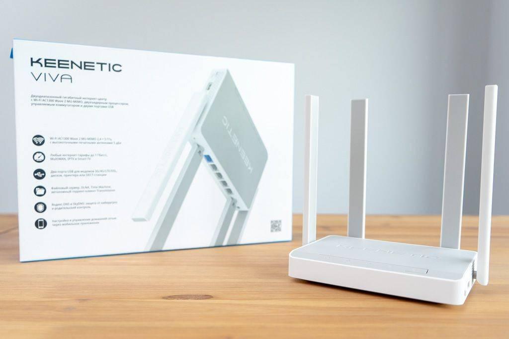 Обзор роутера keenetic speedster kn-3010 (ac1200) - как подключить интернет и настроить wifi