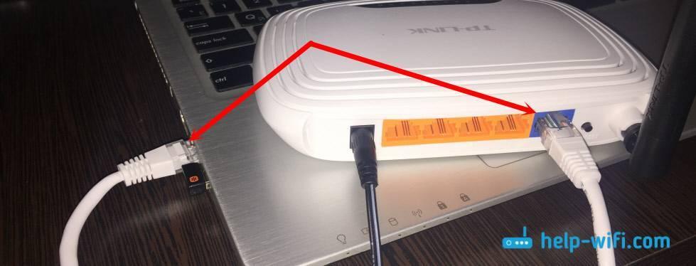 Как подключить wifi адаптер к компьютеру через usb?