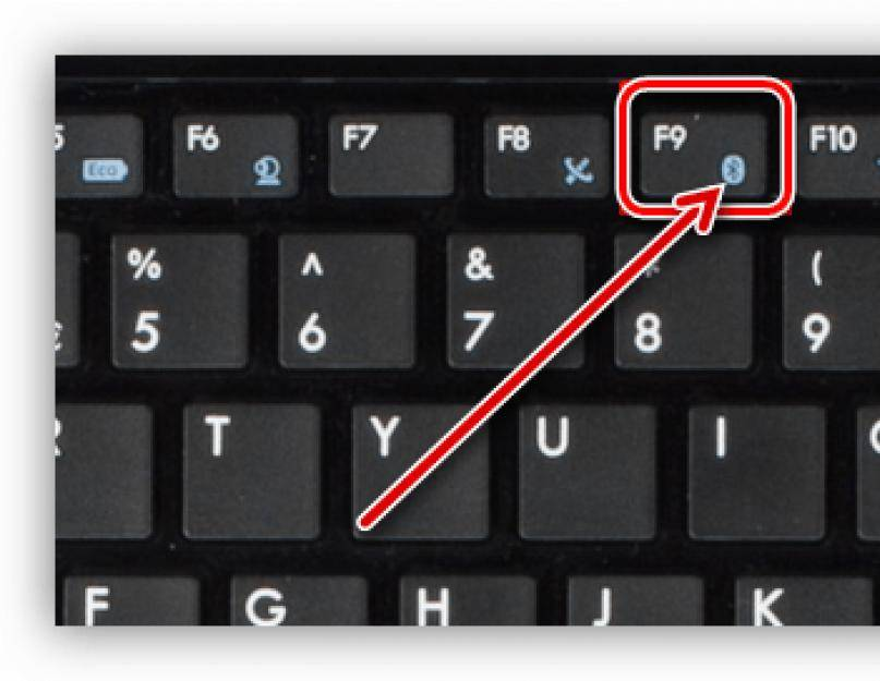 Как узнать, есть ли bluetooth на компьютере
