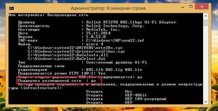 Методы просмотра пароля от wi-fi в windows 10