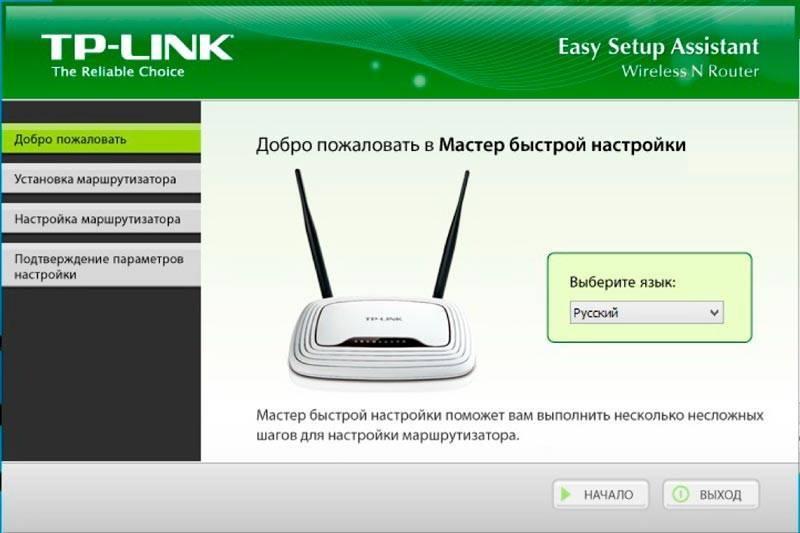 Как подключить стационарный компьютер к wifi сети роутера без провода?