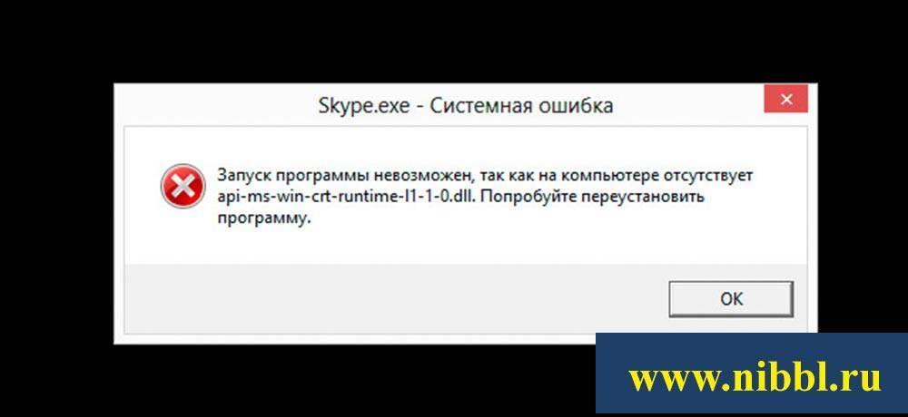 Отсутствует - как исправить в windows 10 - shtat-media.ru - все для электронике и технике
