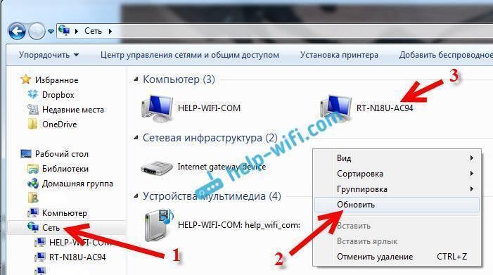 Ноутбук не видит 5g wi-fi сеть: причины, проверка поддержки, плюсы и минусы 5 ггц